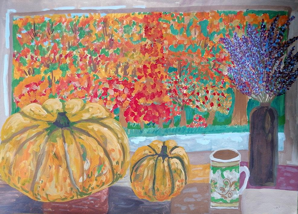 Гарбузова осінь